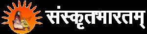 Sanskrit Bharat